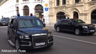 Путин В.В. и его новые автомобили Аурус. Vladimir Putin and his new Aurus cars at close range.