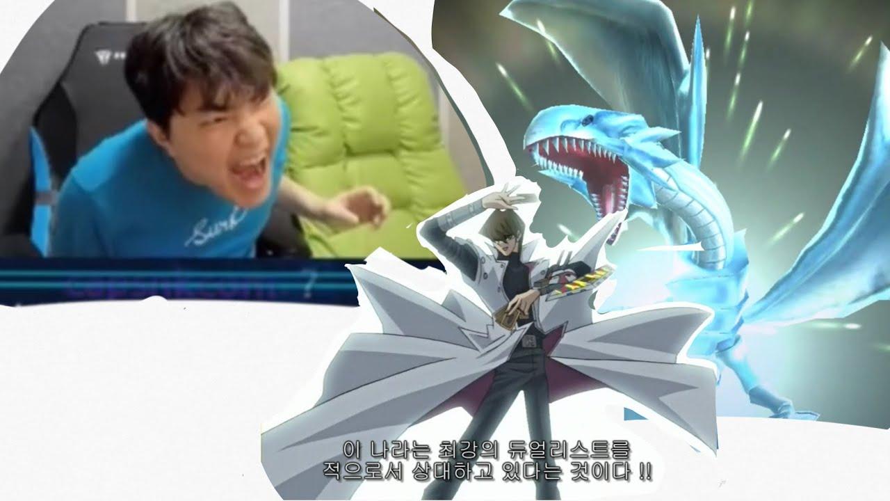 푸른눈의따백룡모음(따효니,듀얼링크스)