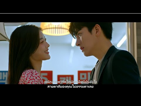 Photo of คิม ยู-จ็อง ภาพยนตร์และรายการโทรทัศน์ – [Highlight] สะดุดรัก 24 ชั่วโมง (Backstreet Rookie) | iQIYI