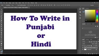 Solution for Hindi Punjabi Font display problem in PhotoShop