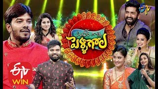 Sudheer Gaadi Pelli Gola | ETV Ugadi Special Event | Sudheer,Rashmi | 20th April 2020 | Full Episode