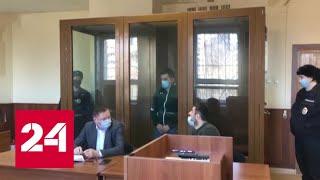 Виновника смертельного ДТП посадили на 8 лет. Дежурная часть - Россия 24 видео