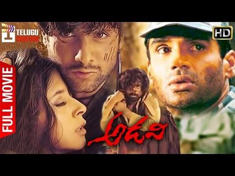 Adavi Telugu Full Movie HD   Urmila   Fardeen Khan   Sunil Shetty   RGV   Jungle   Telugu Cinema