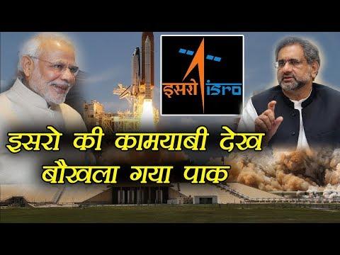 India के ISRO की Launching देख हैरान हुआ Pakitan,दिया ये बयान