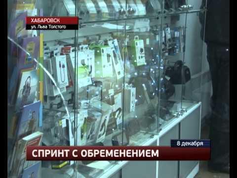 Взломщика преследовали сотрудники охранной фирмы в центре города.MestoproTV