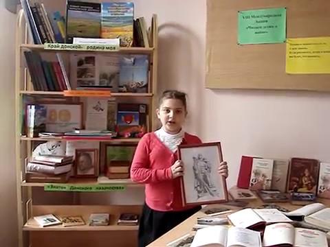 Изображение предпросмотра прочтения – КираШматько читает произведение «Это было в мае на рассвете» (Рублев Георгий)