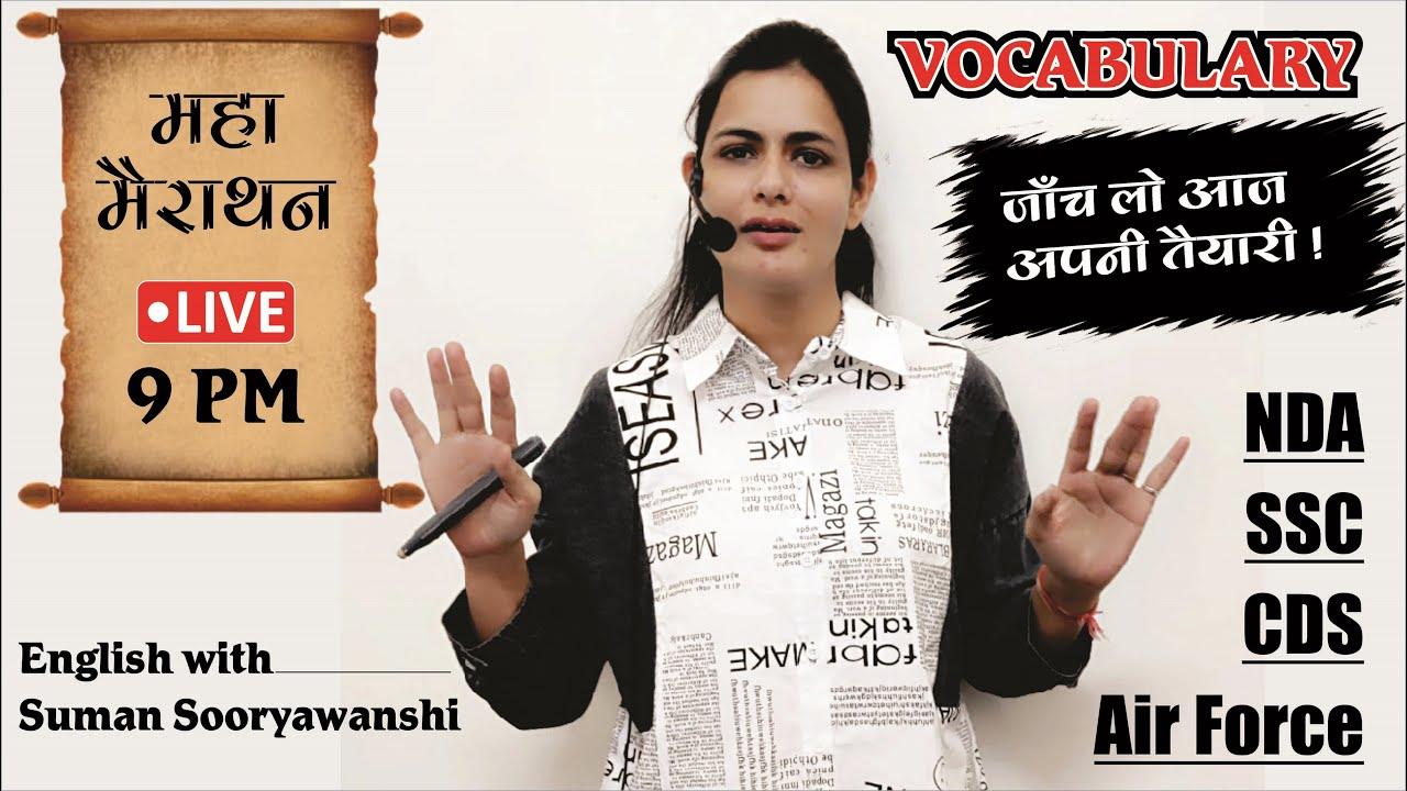 Vocabulary Booster   Maha Marathon Class   जाँच लो आज अपनी तैयारी   Suman Sooryawanshi Mam