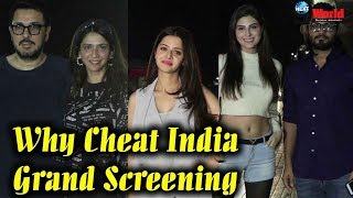 Why Cheat India Grand Screening: Celebs attends the film screening of Emraan Hashmi | Inside Video