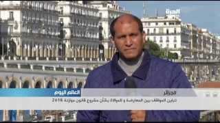 """موازنة الجزائر 2016... """"الحفاظ على السلم الاجتماعي بأي ثمن"""" رغم انخفاض إيرادات النفط"""