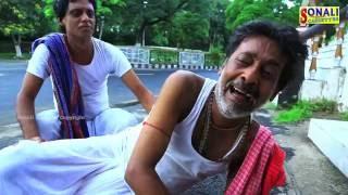 Samay Kharap Aachhe#সময় খারাপ হোলে #Bapero Baap Aachhe Movie Song#HD Purulia Video 2016