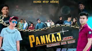 Pankaj sharam // Pankaj sharam Trance// पंकज शर्मा dj jitu jodhpur// Nyu trance 2020//💪💪aachu  jat