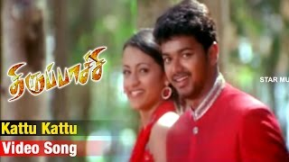 Kattu Kattu Video Song | Thirupaachi Tamil Movie | Vijay | Trisha | Devi Sri Prasad | Perarasu