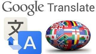 Ржачь Google переводчик приколы!