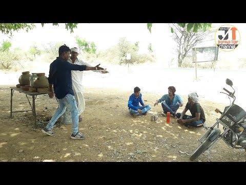આવા લોકો પણ હોઈ શકે? ||RAKESHJI || gujarati funny video