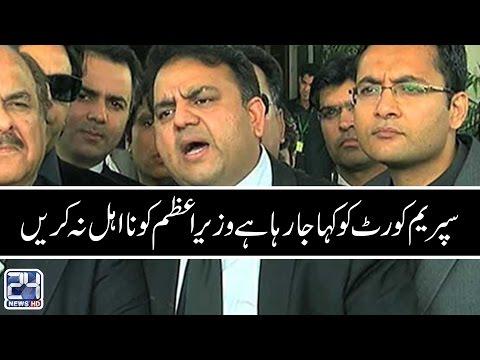 Panama Leaks: PTI leader Fawwad Chaudhry lambastes PM Nawaz Sharif   24 News HD