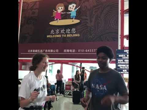 FHS China Recap, June 2019
