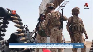 مليشيا الحوثي تجدد قصفها على الأحياء الشرقية لتعز