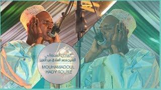 Grand prix SENICO 2018 - Magnifique récitation du Coran par MOUHAMADOUL HADY TOURE H.A ( part 1)