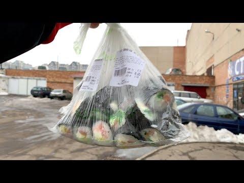 Дешёвые Суши Роллы из магазина (прикол) - Андрей Климка