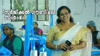 Mahila Apparels: Visionary success of a woman entrepreneur