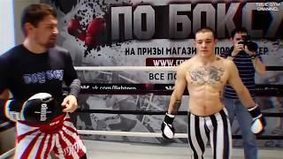 Виктор Блуд - Нарезка Трюков Из Инстаграм