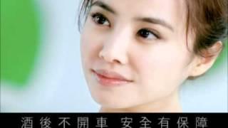 2011年金牌台灣啤酒廣告CF官方版-挑戰自我篇上集.wmv