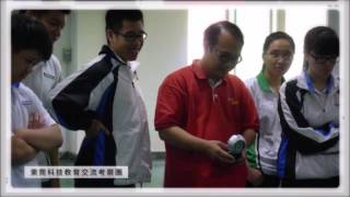 中華基督教會扶輪中學 2014-15 生涯規劃週照片集