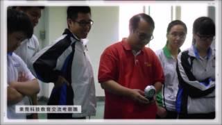 Publication Date: 2014-11-08 | Video Title: 中華基督教會扶輪中學 2014-15 生涯規劃週照片集