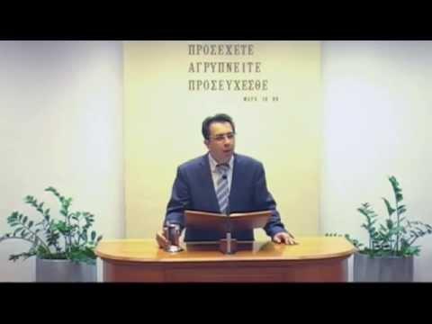 20.07.2014 - Ιεζεκιήλ Κεφ37 & Πράξεις Κεφ3 - Ορφανουδάκης Τάσος