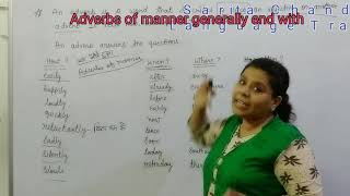 Adverbs |Kinds of adverbs|English Grammar CBSE