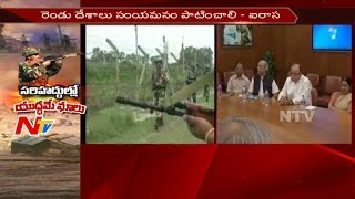 Home Minister Rajnath Singh to Holds Security Review Meeting in Delhi || NTV