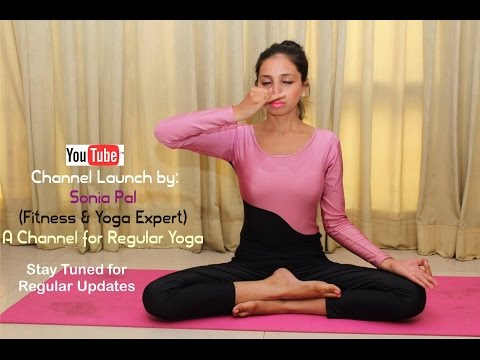 Surya Namaskara - by Sonia Pal (Fitness & Yoga Specialist) Offical Channel Launch