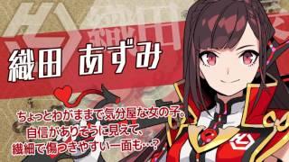 位置情報ゲームでいざ出陣! 日本全国、天下分け目の陣取り合戦!歴史は...