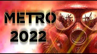METRO:EXODUS 2?! | ТРЕЙЛЕР ФИЛЬМА МЕТРО 2033?! | ЧТО БУДЕТ В НОВЫХ ИГРАХ МЕТРО?