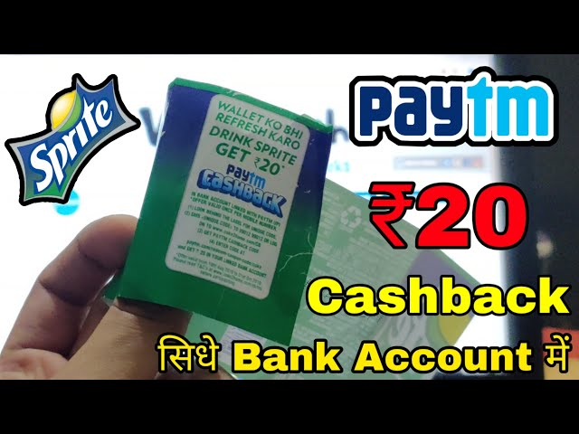 Paytm Sprite/Thumbs Up/Coca-Cola ₹20 Cashback Offer For All Users || Paytm Cashback Offer With Proof