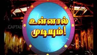 UNNAL MUDIYUM   GAME SHOW   PONGAL SPECIAL PROGRAM   CAPTAIN TV   CAPTAIN MEDIA