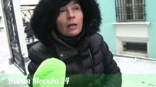 видео Бесплатные музеи Москвы в третье воскресенье месяца