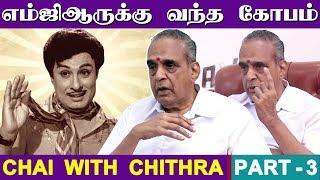 எம்ஜிஆருக்கு வந்த கோபம் | M.Saravanan | Exclusive Interview | Chai With Chithra | Part - 3