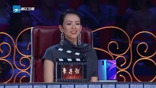 我就是演员 第7期预告:挑战赛收官 二十名演员争夺晋级名额《我就是演员》第7期 花絮 20181020 [浙江卫视官方HD]