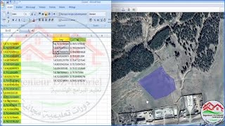 Video Comment importer les coordonnées géographiques de Google earth vers Excel download MP3, 3GP, MP4, WEBM, AVI, FLV September 2018