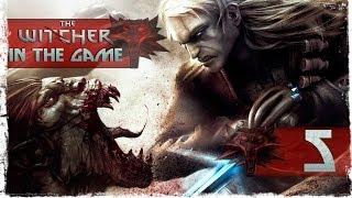 Witcher / Ведьмак Прохождение Серия #5 [Абигайл]