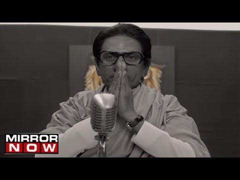 Thackeray film Vs Censor board: CBFC objects 3 scenes & 2 dialogues