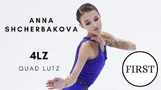 ANNA SHCHERBAKOVA FIRST QUAD LUTZ 4Lz Lombardia Trophy 2019