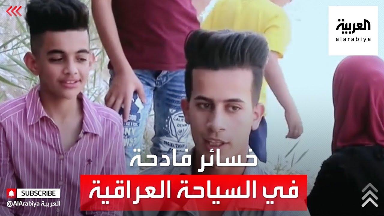 كورونا يكبد شركات السياحة العراقية خسائر فادحة بعد توقف الرحلات الداخلية  - نشر قبل 4 ساعة