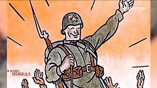 Василий Теркин. История появления бравого солдата - Марафон
