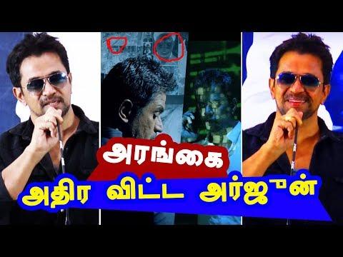 Action King Perform MASS Dialogue from Irumbu thirai on STAGE | Vishal | Arjun | kalakkal Cinema