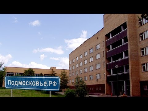 """☭ Санаторий """"ЕРИНО"""", Подмосковье"""