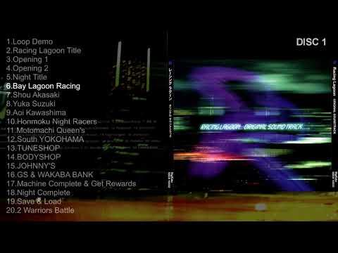 Ночной дозор racing саундтрек