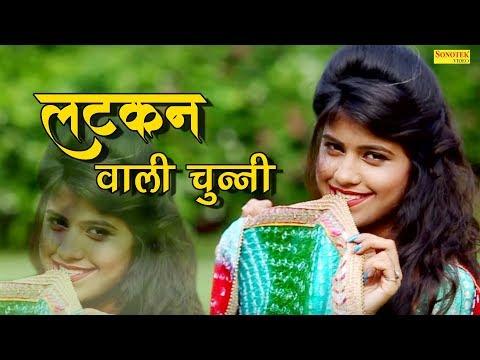 लटकन वाली चुन्नी | Harinder Fouji,Bholu Gujjar,JMB & Mona | Haryanvi Official Song 2018