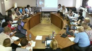 Брянск учеба экономистов день 5